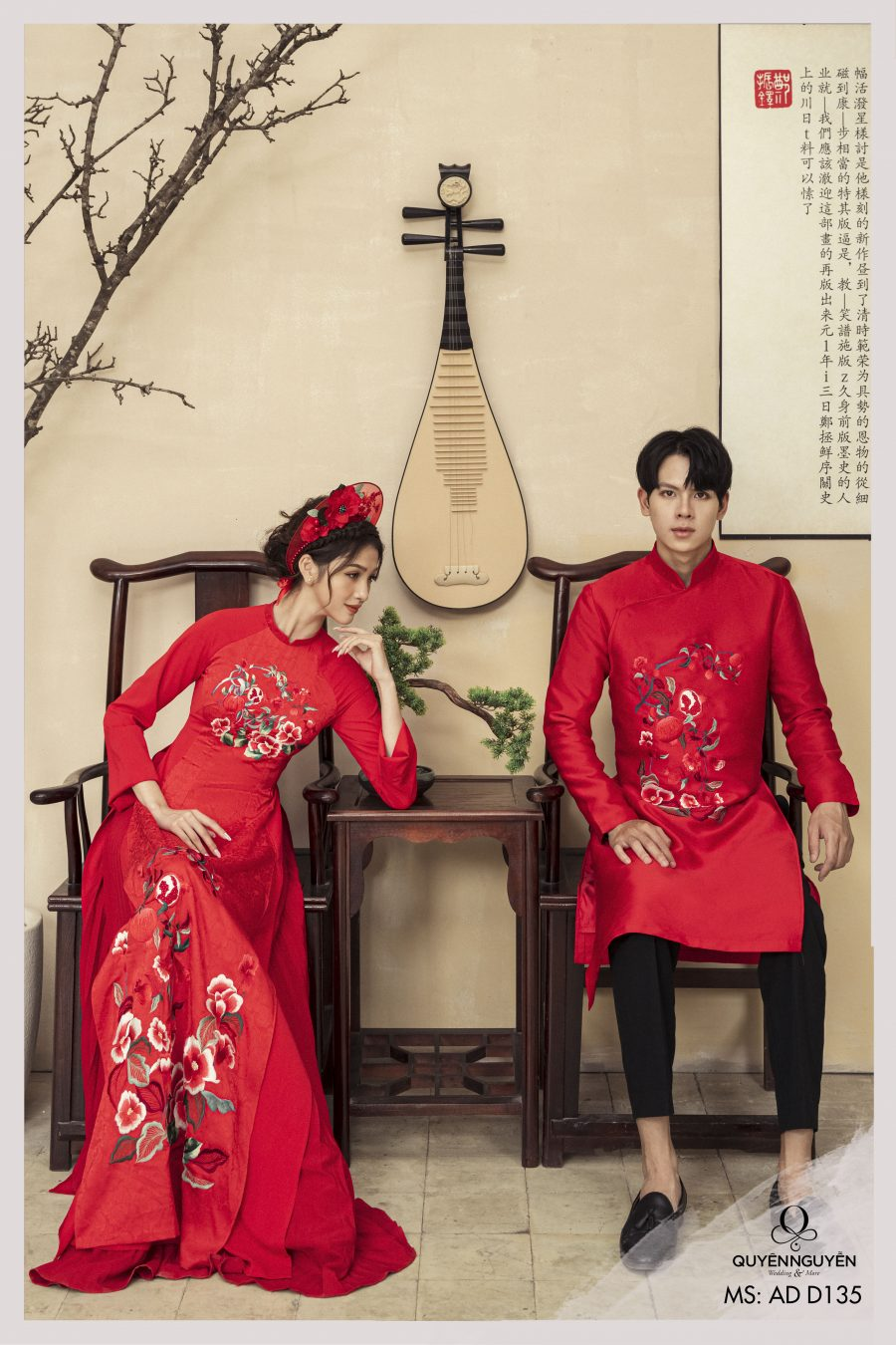 Áo dài cưới màu đỏ thêu cành hoa lựu ADD135
